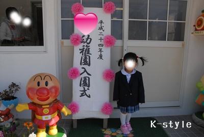2012-04-07DSC_6138.jpg